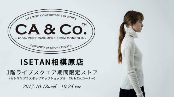 10/18~24 ISETAN相模原店 1Fライブスクエア期間限定ストア