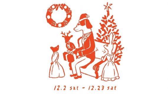 12/2~12/23 Kasper Christmas market 2017