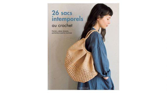 フランス語版『麻ひもと天然素材で編むかごバッグ』発売