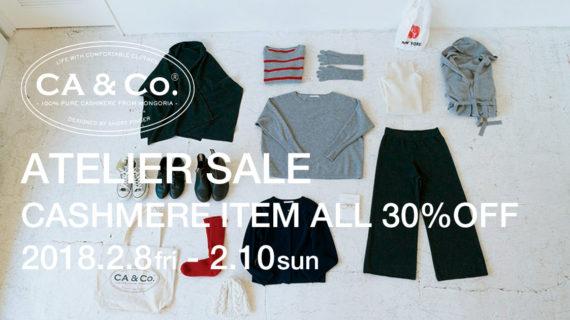 2月8日(金)~10日(日)CA & Co.30%OFFアトリエセール